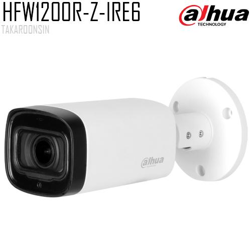กล้องวงจรปิด 4IN1 DAHUA รุ่น HAC-HFW1200R-Z-IRE6