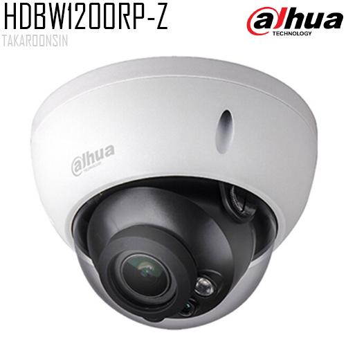 กล้องวงจรปิด DAHUA รุ่น HAC-HDBW1200RP-Z
