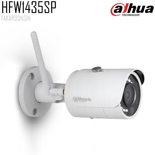 กล้องวงจรปิด DAHUA รุ่น IPC-HFW1435SP-W-S2-2.8MM