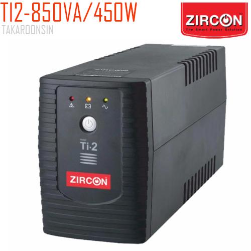 เครื่องสำรองไฟ 850VA/450W ZIRCON รุ่น TI2