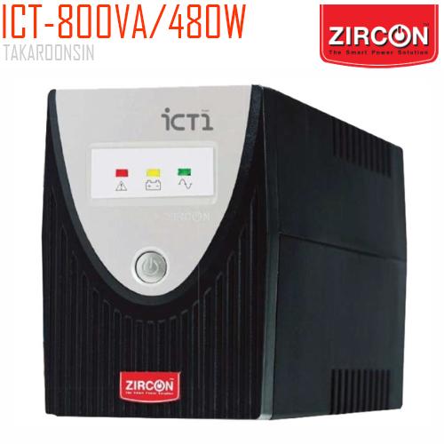 เครื่องสำรองไฟ 800VA/480W ZIRCON รุ่น ICT-1