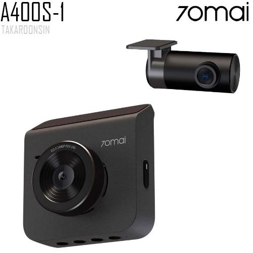 กล้องติดรถยนต์ 70MAI DASH CAM A400 (GREY) +RC09 Set