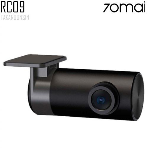 กล้องติดรถยนต์ 70MAI RC09 REAR CAMERA