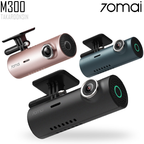 กล้องติดรถยนต์ 70MAI DASH CAM M300
