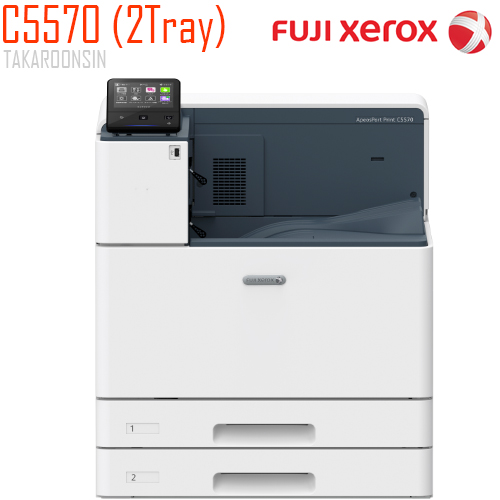 เครื่องพิมพ์ FUJI XEROX ApeosPort Print C5570 (2 Tray)