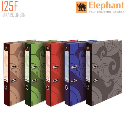 แฟ้มสันกว้าง 2 นิ้ว ตราช้าง 125F (สี)