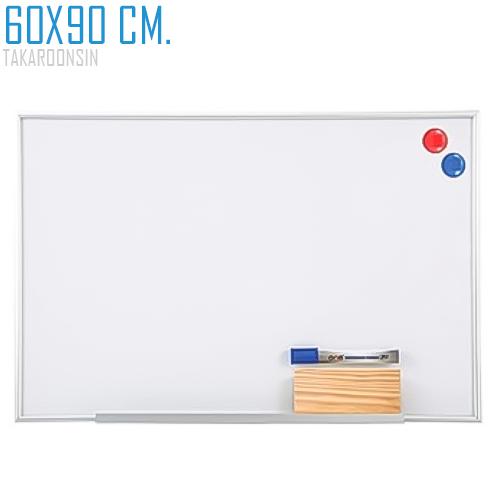 กระดานไวท์บอร์ดแม่เหล็ก ขนาด 60 x 90 (ซม)