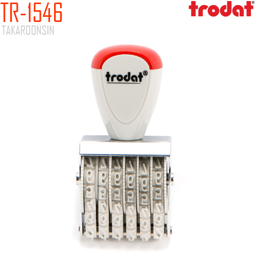 ตรายางตัวเลข 6 หลัก 4มม. TRODAT TR-1546