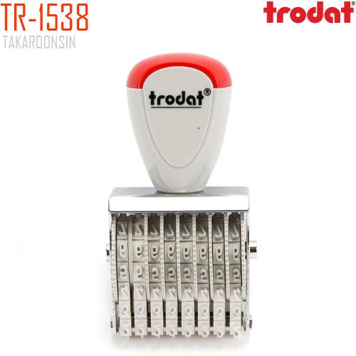 ตรายางตัวเลข 8 หลัก 3มม. TRODAT TR-1538