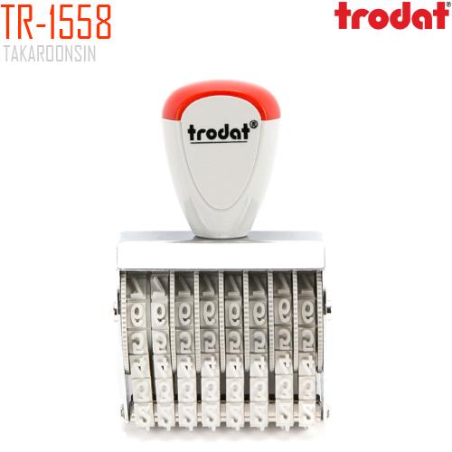 ตรายางตัวเลข 8 หลัก 5มม. TRODAT TR-1558