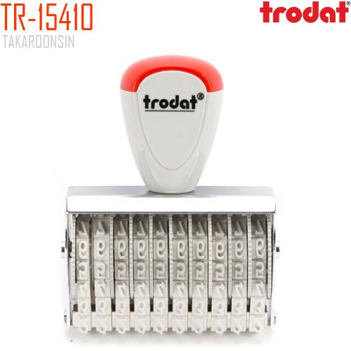 ตรายางตัวเลข 10 หลัก 4มม. TRODAT TR-15410