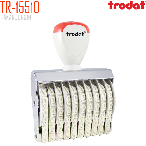 ตรายางตัวเลข 10 หลัก 5มม. TRODAT TR-15510