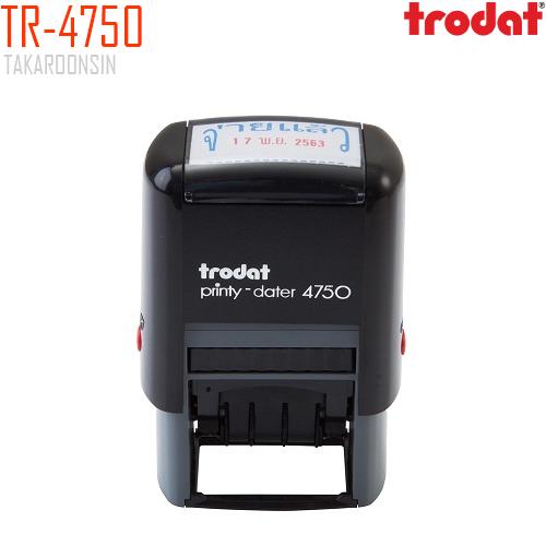 ตรายางวันที่ หมึกในตัว +จ่ายแล้ว Blue-Red Trodat TR-4750