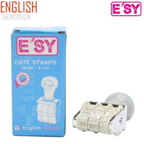 ตรายางวันที่ English  E