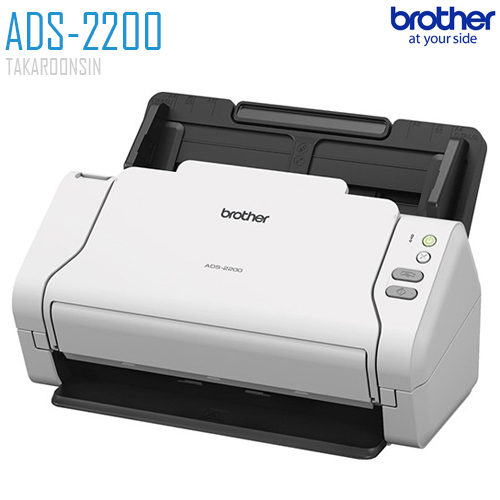 เครื่องสแกนเนอร์ BROTHER ADS-2200 Document Scanner