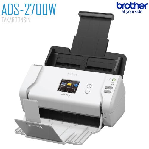 เครื่องสแกนเนอร์ BROTHER ADS-2700W Document Network Scanner