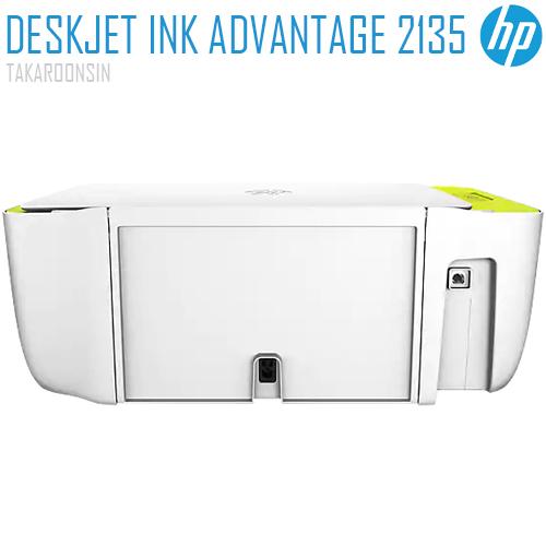 เครื่องพิมพ์ HP DeskJet Ink Advantage 2135 All-in-One Printer (7GE65B)