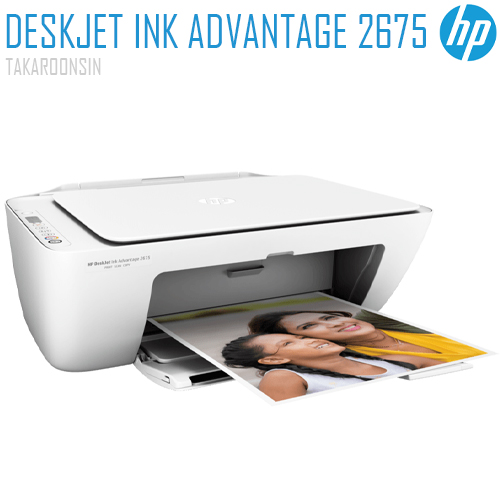 เครื่องพิมพ์ HP DeskJet Ink Advantage 2675 All-in-One Printer (V1N02B)