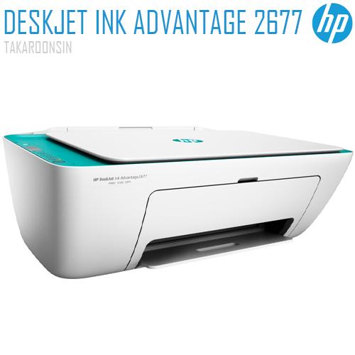 เครื่องพิมพ์ HP DeskJet Ink Advantage 2677 All-in-One Printer (Y5Z04B)