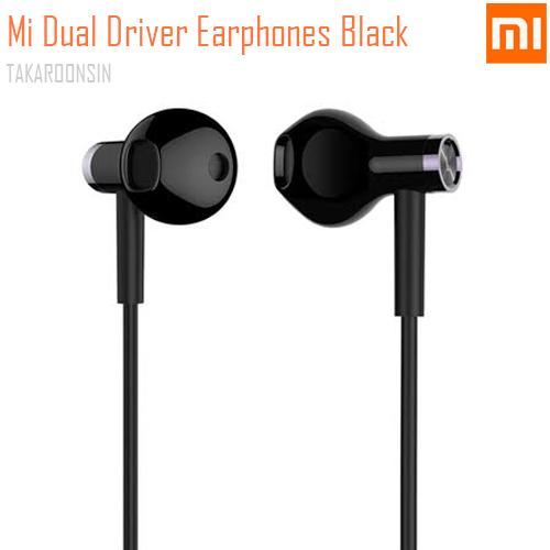 หูฟัง XIAOMI Driver 3.5mm.
