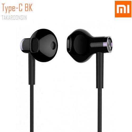 หูฟัง XIAOMI DualDriver Type-C