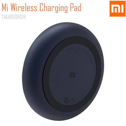 ที่ชาร์จไร้สาย XIAOMI Wireless Charging Pad