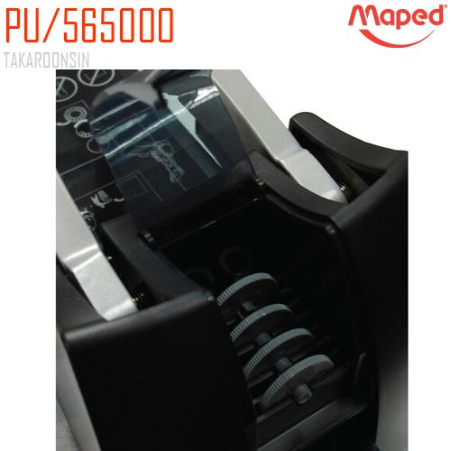 เครื่องเจาะกระดาษขนาดใหญ่พิเศษ MAPED EXPERT PU/565000