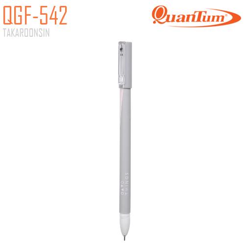 ปากกาหมึกเจลปลอก Quantum QGF-542 ขนาด 0.5 (คละสี)