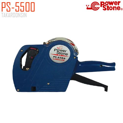 เครื่องตีป้ายราคา 8 หลัก POWER STONE PS-5500