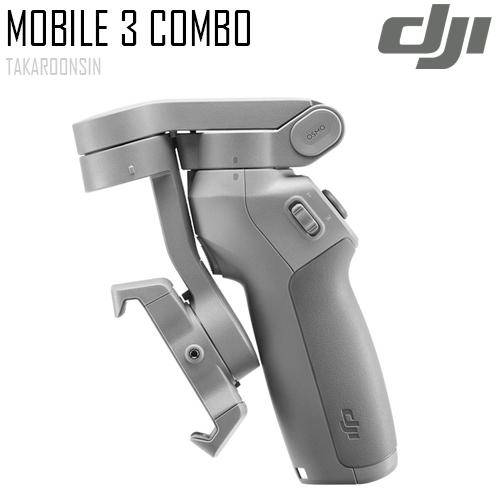 ไม้กันสั่น DJI Osmo-Mobile 3 Combo