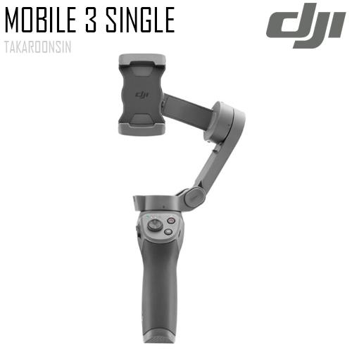 ไม้กันสั่น DJI Osmo Mobile 3 Single