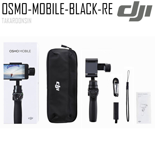 ไม้กันสั่น DJI OSMO-MOBILE-BLACK-Refurbished