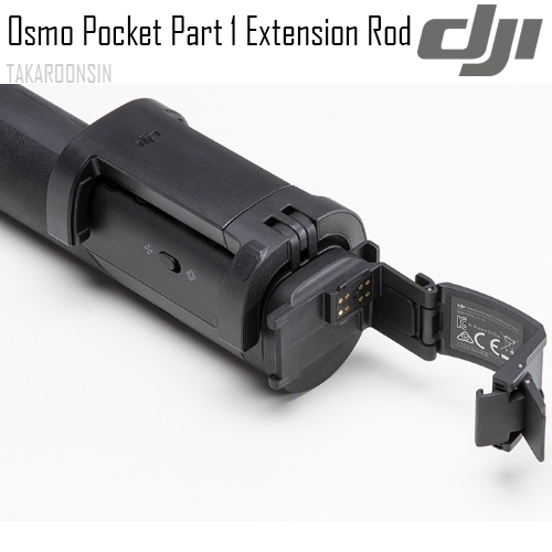 Osmo Pocket Extension Rod