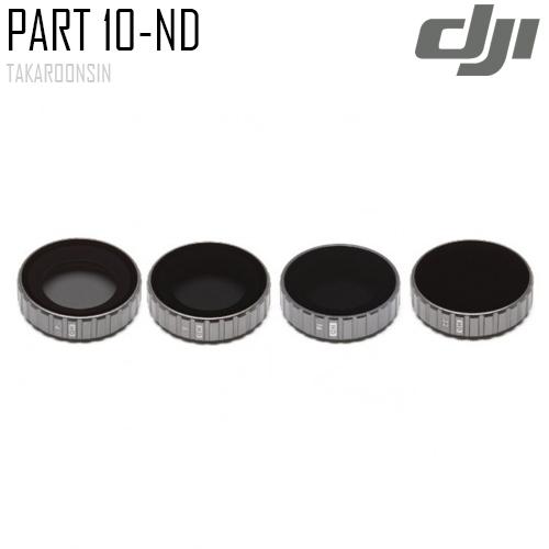 เลนส์กล้อง DJI Osmo Action Part10 ND Filter Kit
