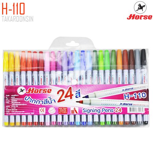 ปากกาสีเมจิก (ชุด24สี) ตราม้า H-110