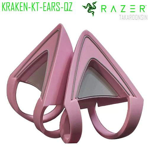 หูแมวติดหูฟัง RAZER KITTY EARS FOR KRAKEN