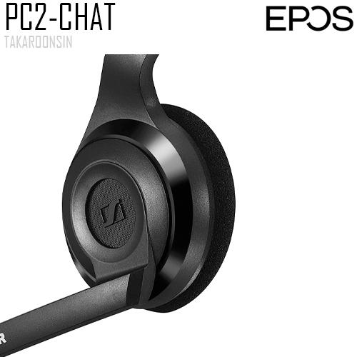หูฟังเกมมิ่ง EPOS PC2 CHAT