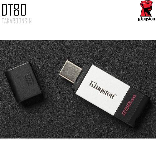 แฟลชไดร์ฟ DataTraveler 80 USB Kingston DT80 (USB Type-C) 32GB