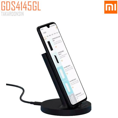 แท่นชาร์จไร้สาย XIAOMI Mi 20W Wireless Charging Stand
