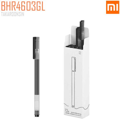 ปากกาเจล Xiaomi Mi High-capacity Gel Pen
