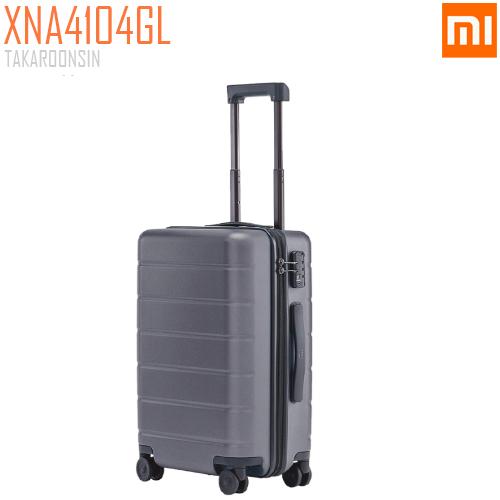 กระเป๋าล้อลาก XIAOMI LUGGAGE CLASSIC 20 นิ้ว