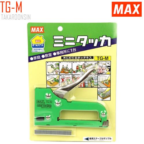 เครื่องยิงบอร์ด แม็กซ์ MAX TG-M